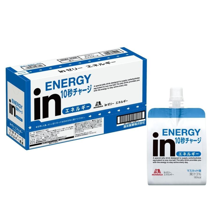 ウイダー inゼリー エネルギー マスカット味 (180g×6個) すばやいエネルギー補給 10秒チャージ ビタミンC配合 エネルギー180kcal toys-ys