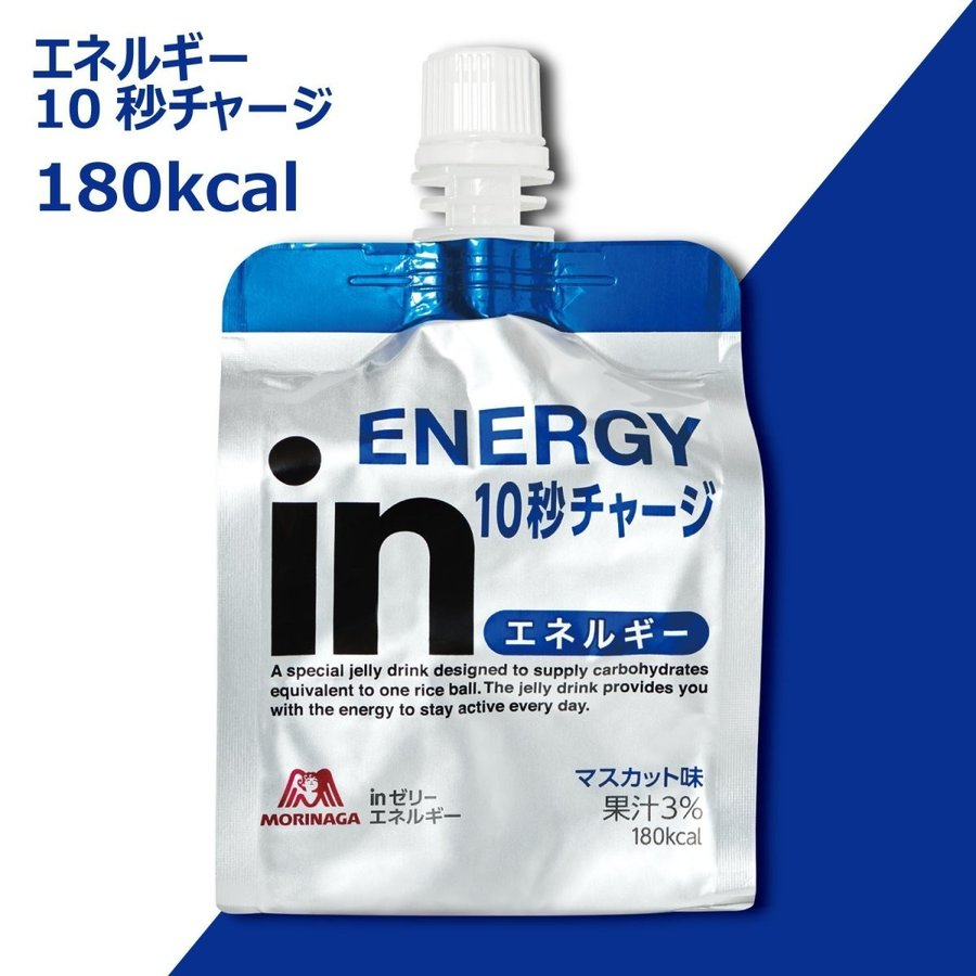 ウイダー inゼリー エネルギー マスカット味 (180g×6個) すばやいエネルギー補給 10秒チャージ ビタミンC配合 エネルギー180kcal toys-ys 02