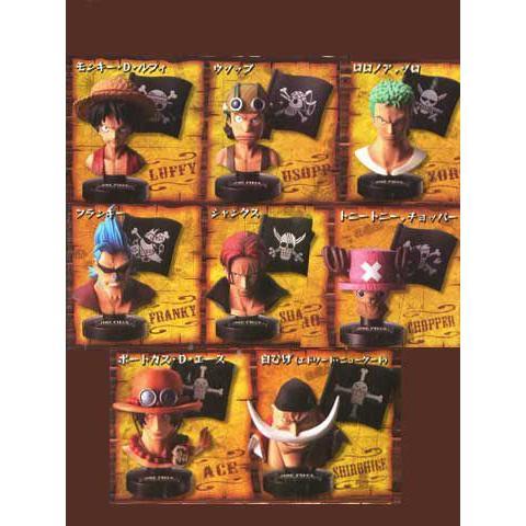 バンダイ ワンピース グレートディープコレクション シークレット込み全9種セット