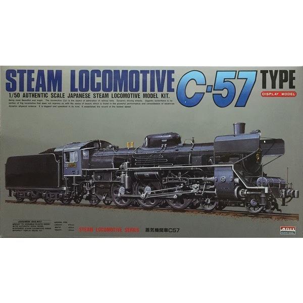 1/50 蒸気機関車 C57 (A553) [マイクロエース(アリイ)]
