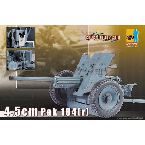 1/6 WWII ドイツ軍4.5cm Pak 対戦車砲(CH71247) [サイバーホビー(ドラゴン)]