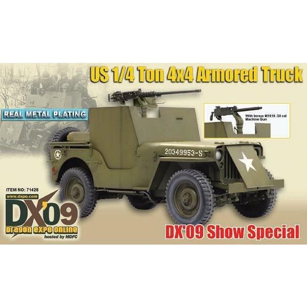 【代引き不可】 1/6 WW.II アメリカ陸軍 1/4トン 4x4 小型軍用車 装甲バージョン(DR71428) [ドラゴン]