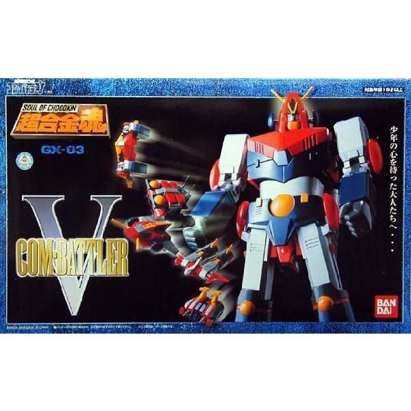 超合金魂 GX-03 超電磁ロボ コン・バトラーV [バンダイ] 【2008年09月再販分】