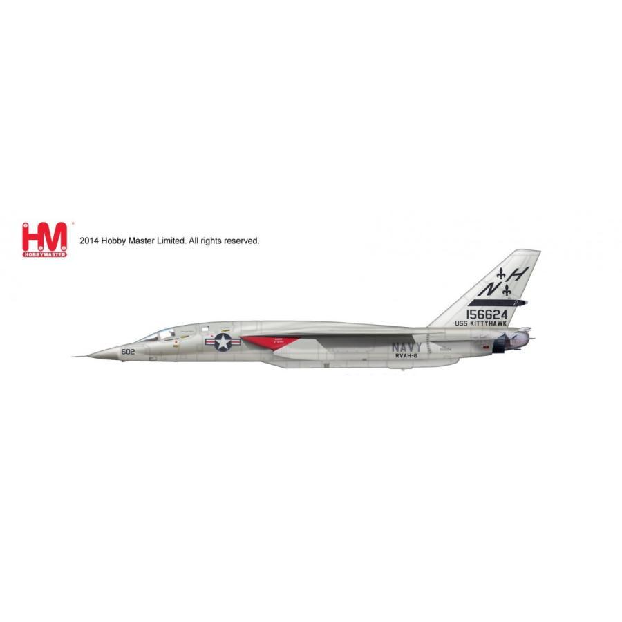 1/72 RA-5C ヴィジランティ
