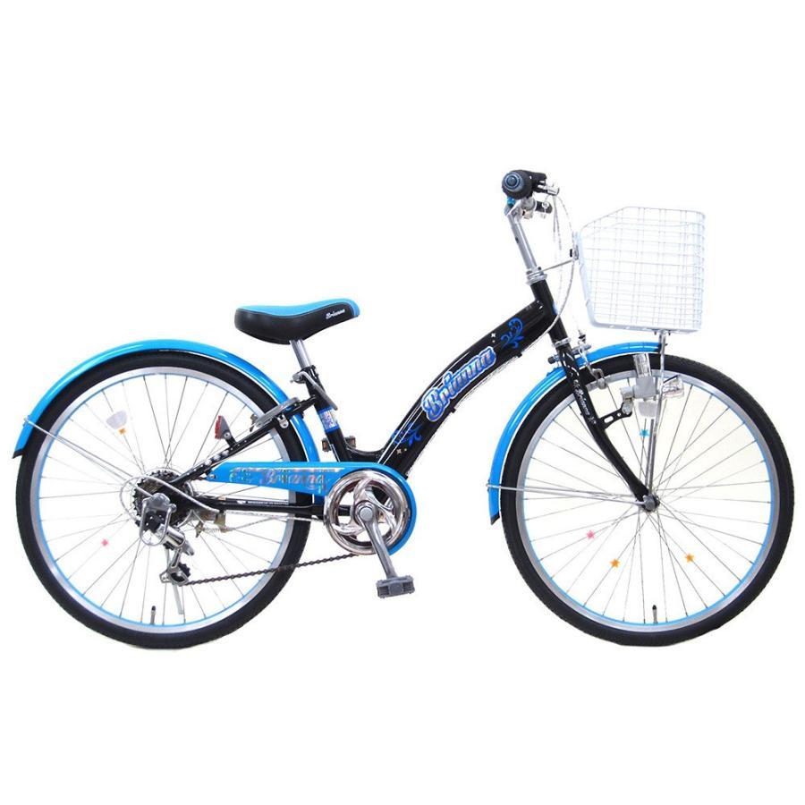 24インチ 子供用自転車 ブリアンナ(ブラック/ブルー)【オンライン限定】【送料無料】
