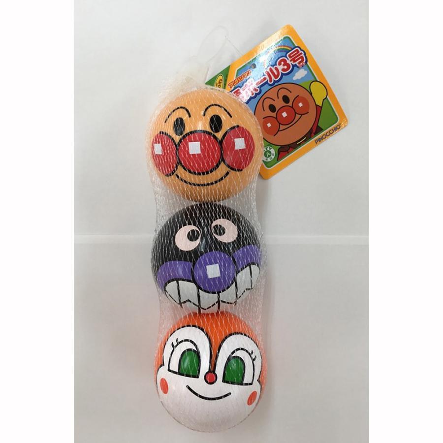 アンパンマン 3連ボール|toysrus-babierus