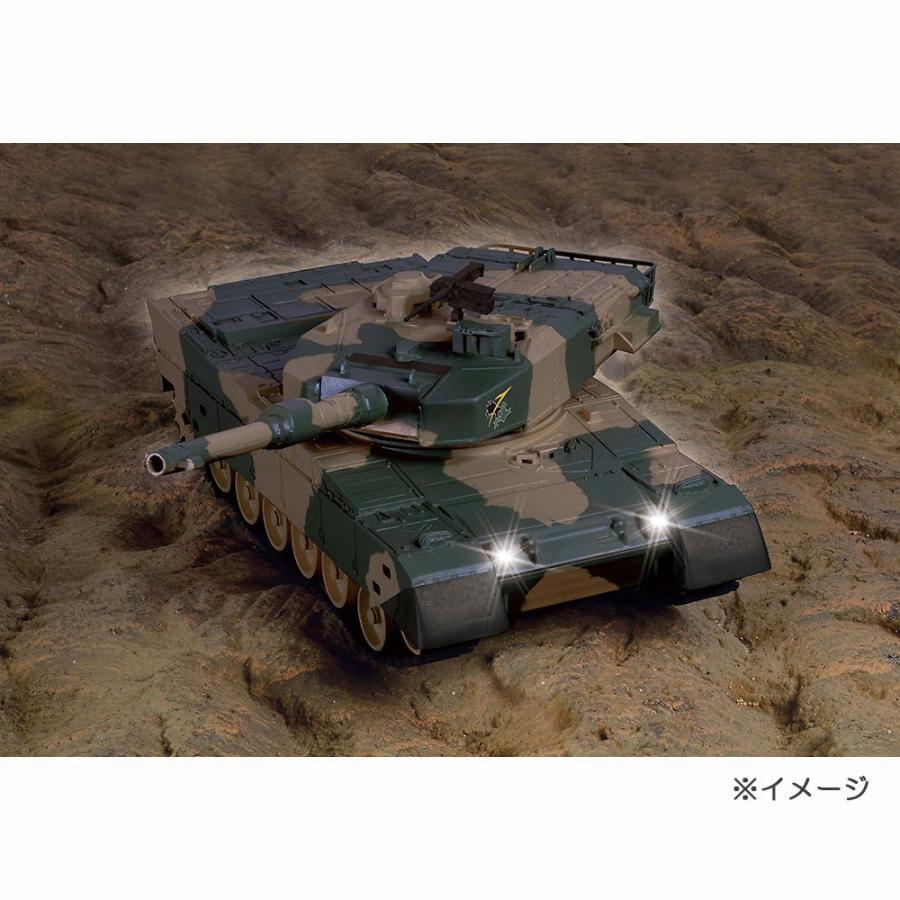 RC 1/28 フルアクションラジコン  陸上自衛隊90式戦車|toysrus-babierus|03