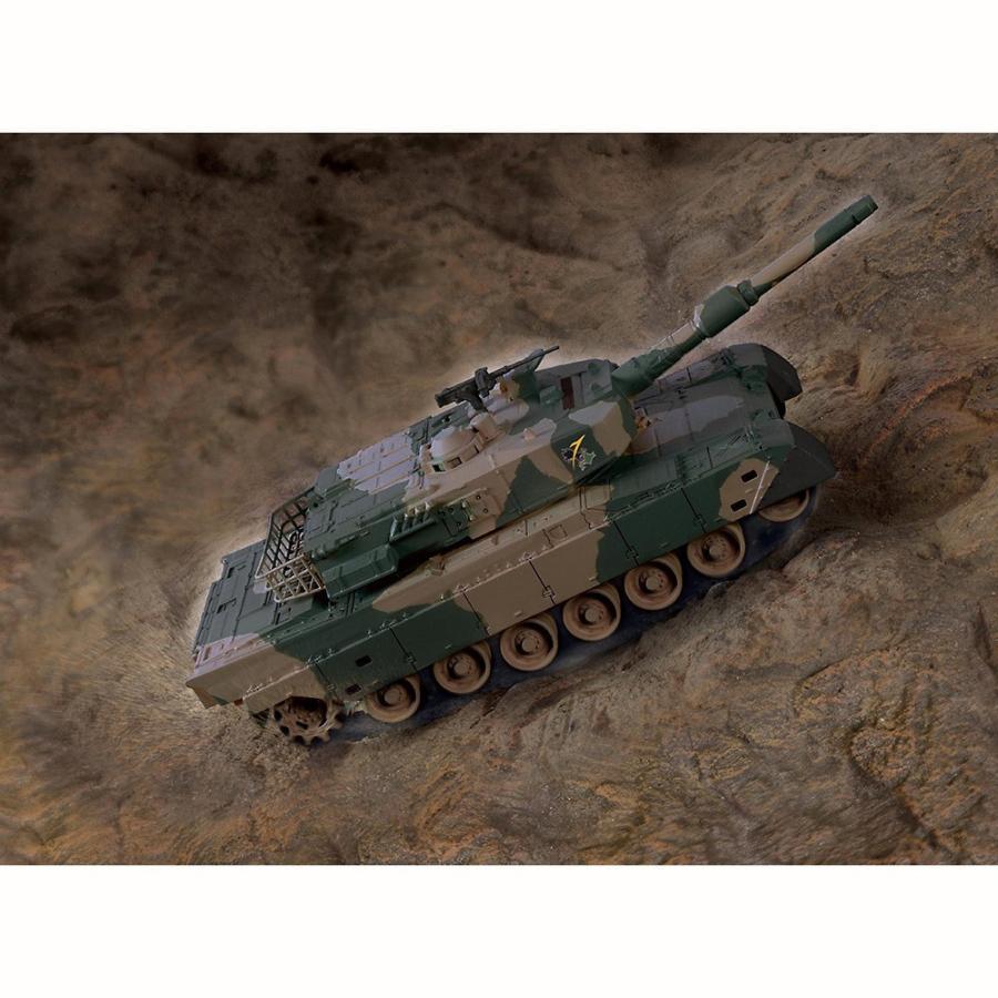 RC 1/28 フルアクションラジコン  陸上自衛隊90式戦車|toysrus-babierus|04