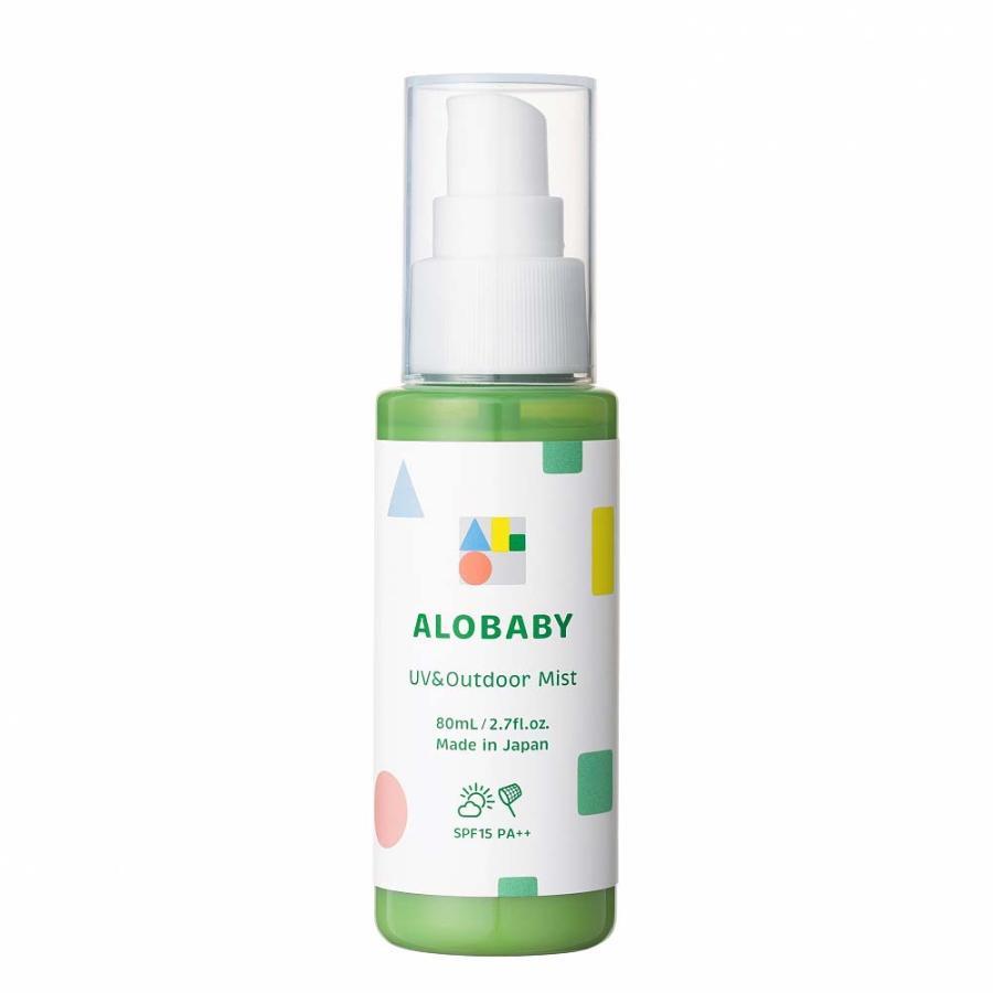 アロベビー 1本で紫外線amp;外敵対策ができる 18%OFF オーガニックアウトドアミスト 80ml UVamp;アウトドアミスト 日本メーカー新品