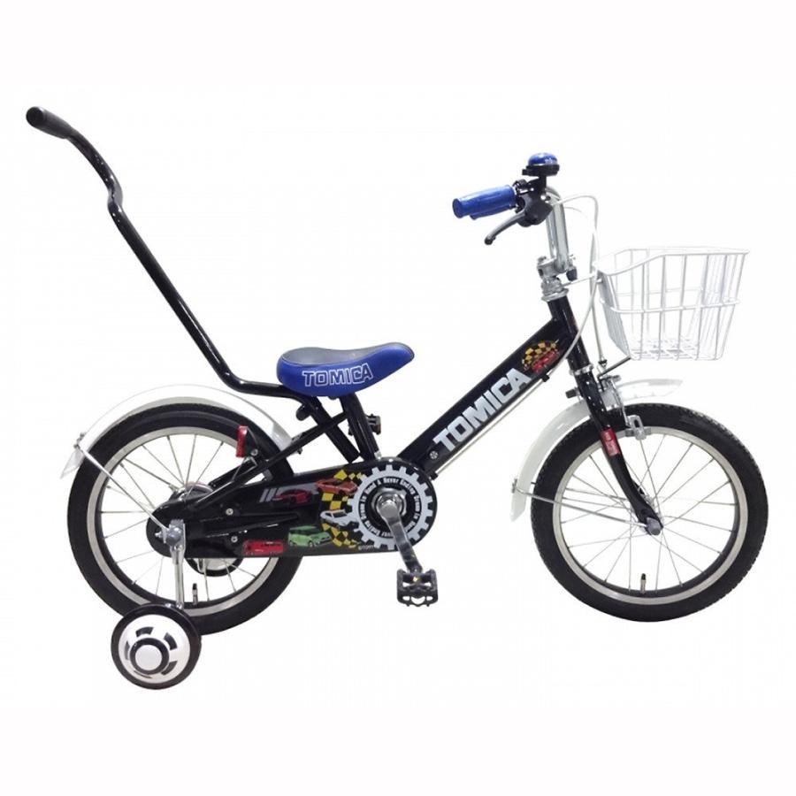 トイザらス限定 16インチ 子供用自転車 TOMICA アシストバー(ブラック)