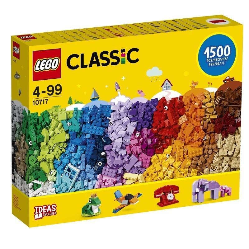 トイザらス限定 レゴ クラシック 10717 ブロック ブロック ブロック【送料無料】|toysrus-babierus