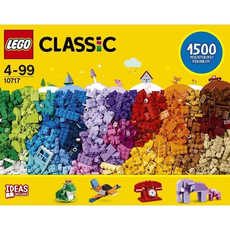 トイザらス限定 レゴ クラシック 10717 ブロック ブロック ブロック【送料無料】|toysrus-babierus|02