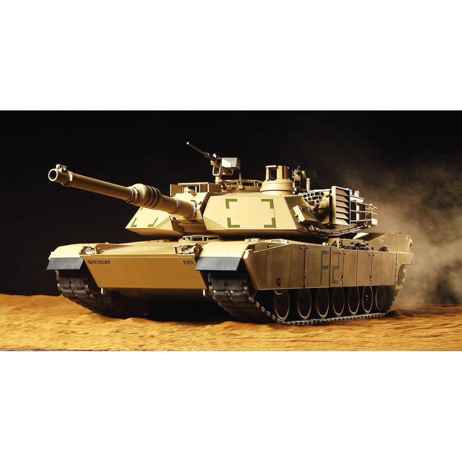 1/16 RC アメリカ M1A2 エイブラムス戦車 フルオペレーション(プロポ付)【オンライン限定】【送料無料】