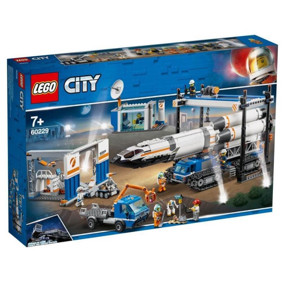 【オンライン限定価格】レゴ シティ 60229 巨大ロケットの組み立て工場【送料無料】