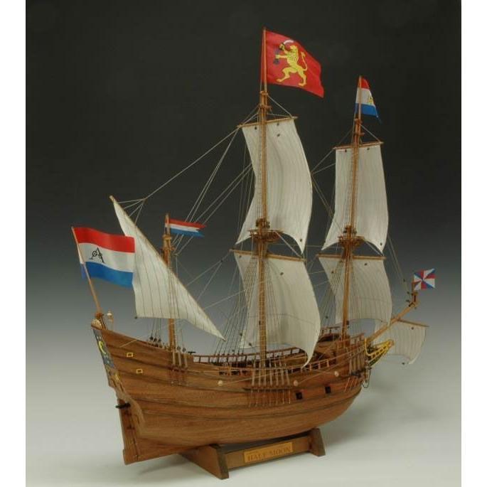 【送料無料】 ウッディジョー 木製帆船模型 1/40 ハーフムーン