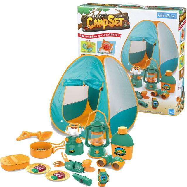 キッズテント 子供用テント 折りたたみ式 キャンプセット KNY-01 おもちゃ 送料無料 お買い得 おままごと 日本限定 コンパクト 室内遊具 室外