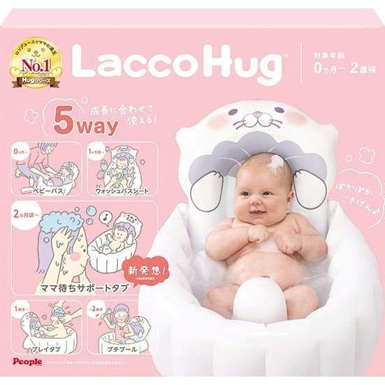 お風呂育児をサポート ラッコハグ ショップ 対象年齢:0か月以上 送料無料 ベビーバス 人気