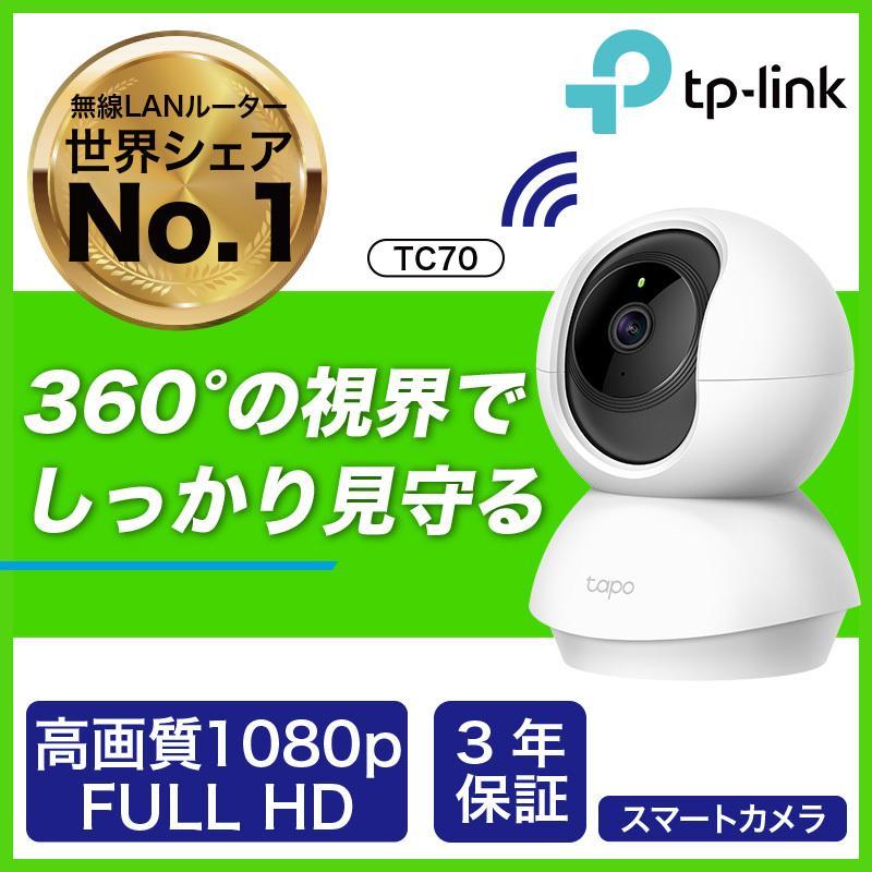 舗 屋内防犯カメラ ペットカメラ フルHD 家庭用 見守りカメラ 夜間撮影 価格 交渉 送料無料 相互音声会話 スマホ通知 英語パッケージ版 動作検知 対応 SD Micro TC70