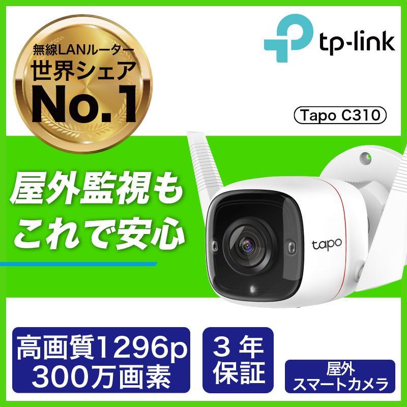 5月20日発売 屋外ネットワークカメラ WiFiと有線LAN対応 公式ショップ IP66防水 Micro C310 動作検知 SD対応300万画素 定番スタイル 双方向通話3年保証Tapo 最大30mナイトビジョン