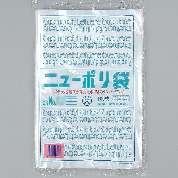 巾100×長さ190mm福助工業 ニューポリ規格袋0.03 No.5 (16000枚)