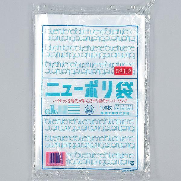 巾230×長さ340mm福助工業 ニューポリ規格袋0.03 紐付 No.12 (4000枚)