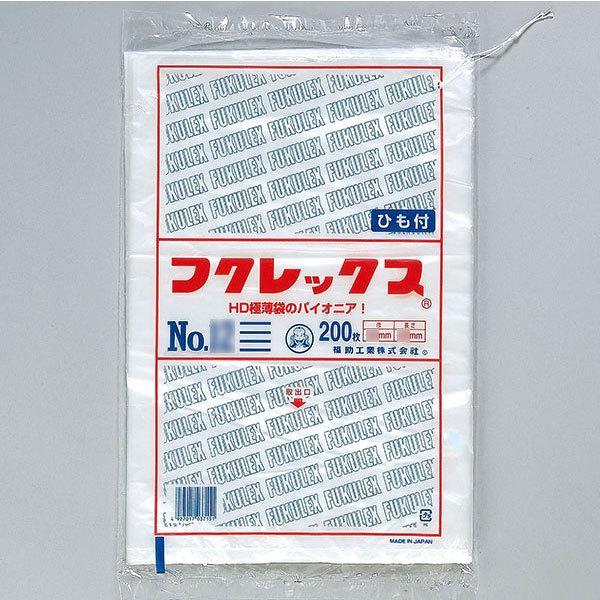 巾300×長さ450mm福助工業 フクレックス新規格袋 紐付 新No.15 (8,000枚)200枚×40束