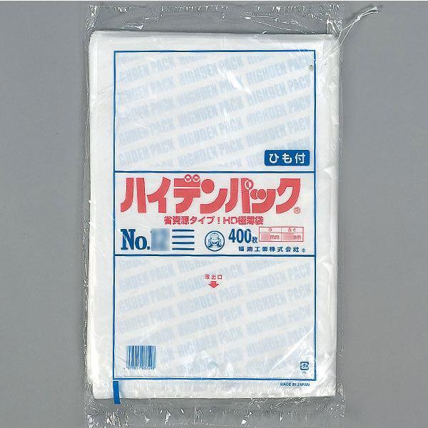 巾230×長さ340mm福助工業 ハイデンパック新規格袋 紐付 新No.12 (12,000枚)