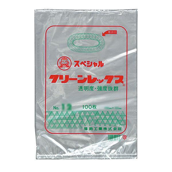 巾230×長さ340mm福助工業 スペシャルクリーンレックス0.02 No.12 (5000枚)