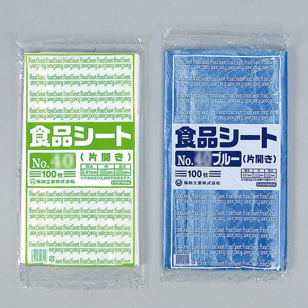 0.015×1,000(500)×1,000mm福助工業 食品シート No.50 ブルー(片開き) (1000枚)