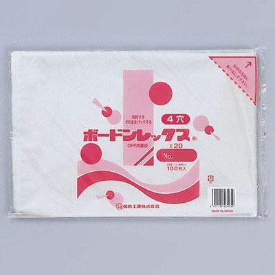 巾150×長さ800mm福助工業 ボードンレックス0.02 4穴 No.15-80 (3000枚)