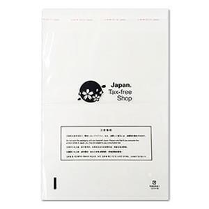 巾225×長さ300mm福助工業 免税店用袋S (800枚)