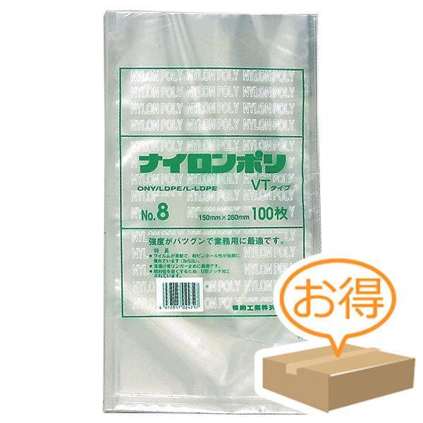 巾130×長さ330mm福助工業 ナイロンポリ VTタイプ規格袋 No.4A8 (2000枚)