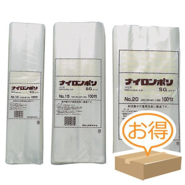 巾150(仕上巾90+ガゼット巾60)×長さ400mm福助工業 ナイロンポリ SGタイプ規格袋 No.10 (1200枚)