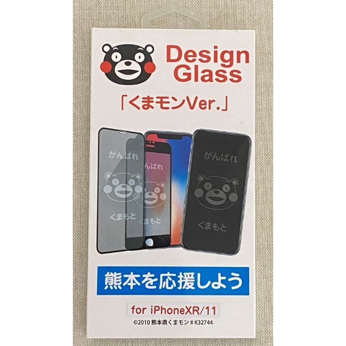 iPhone用保護ガラスフィルム  Design Glass「くまモンVer.」【iPhoneXR/11用】|traders-market|02