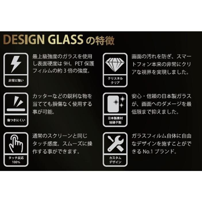 iPhone用保護ガラスフィルム  Design Glass「くまモンVer.」【iPhoneXR/11用】|traders-market|06