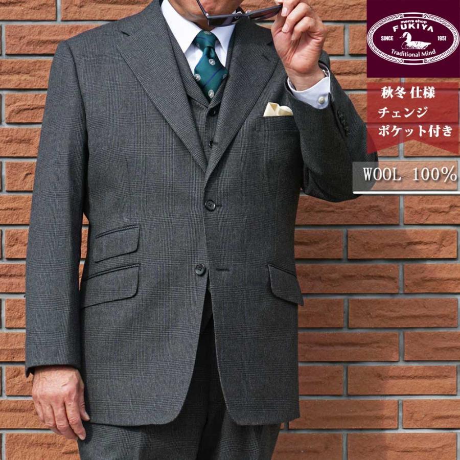 秋冬 スーツ メンズ スリーピース チャコールグレー グレンチェック 段返り3つボタン 0218|tradhousefukiya
