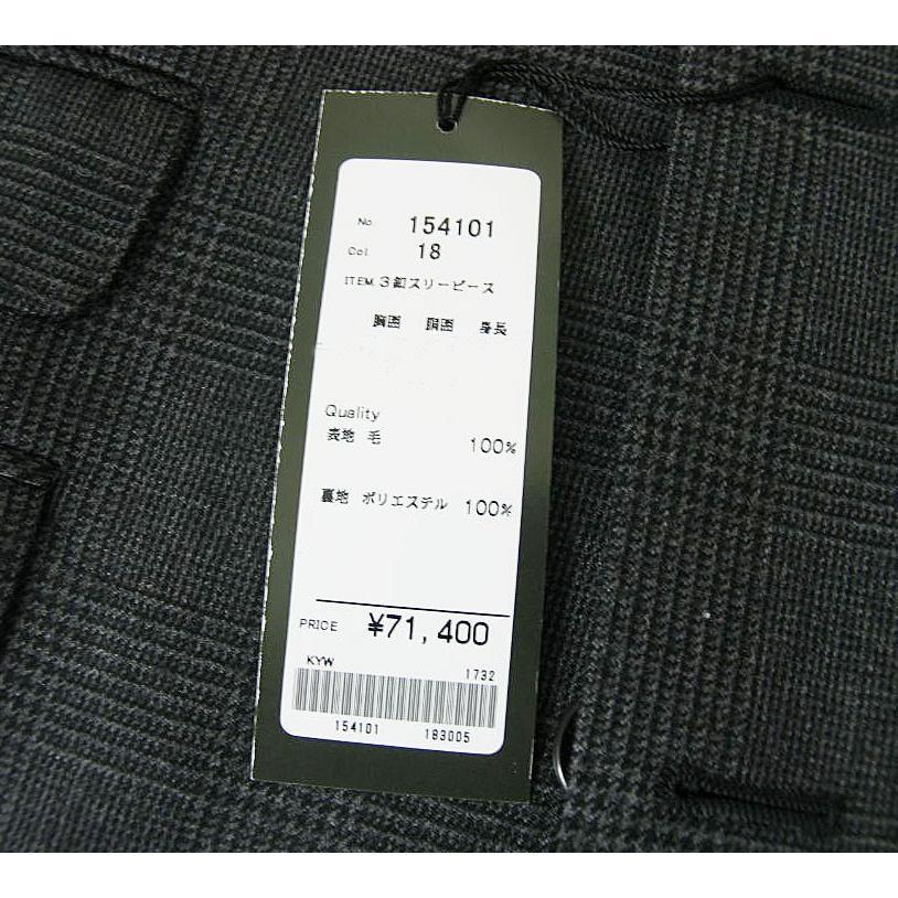 秋冬 スーツ メンズ スリーピース チャコールグレー グレンチェック 段返り3つボタン 0218|tradhousefukiya|10