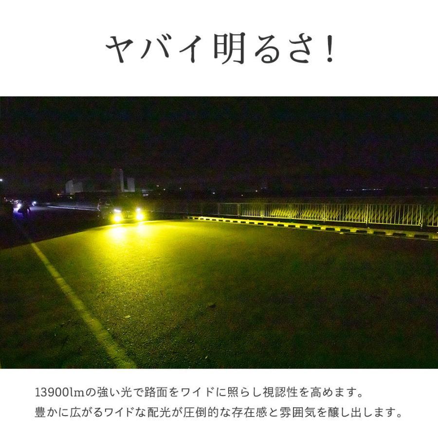 HID屋 13000lm LED フォグランプ イエロー 実測値 13000lm H8 H11 H16 HB4 爆光 3000K 黄色 イエローフォグ車検対応|tradingtrade|02