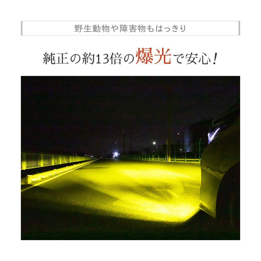 HID屋 13000lm LED フォグランプ イエロー 実測値 13000lm H8 H11 H16 HB4 爆光 3000K 黄色 イエローフォグ車検対応|tradingtrade|05