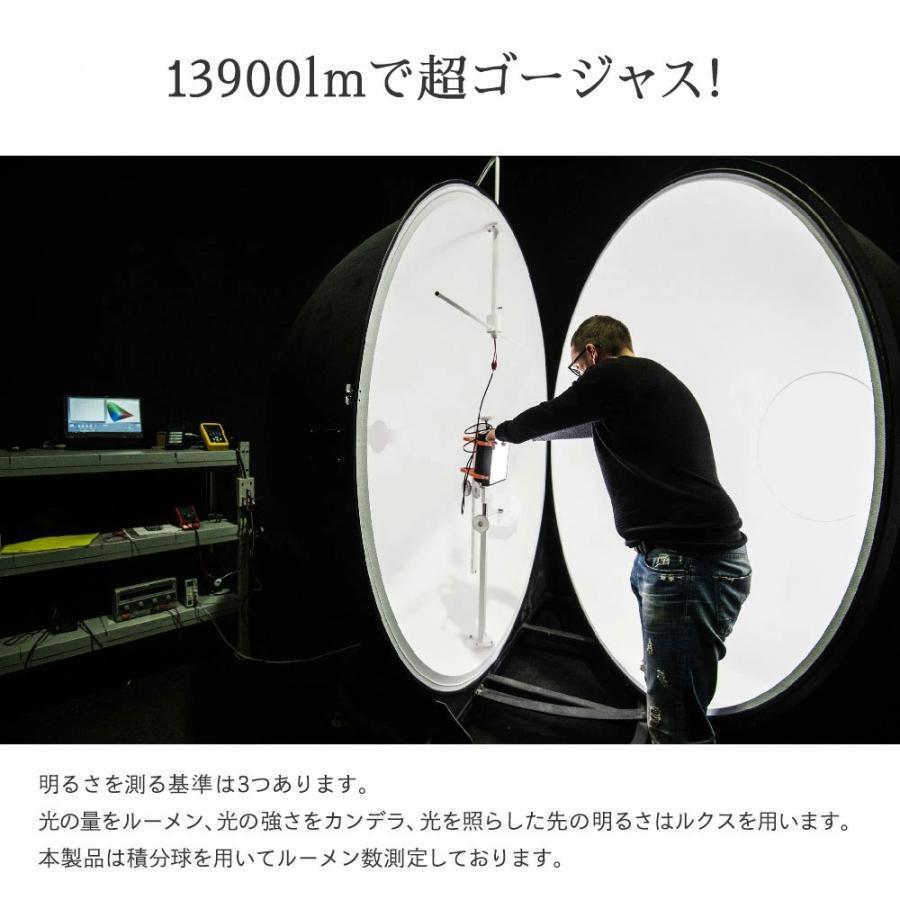 HID屋 13000lm LED フォグランプ イエロー 実測値 13000lm H8 H11 H16 HB4 爆光 3000K 黄色 イエローフォグ車検対応|tradingtrade|07