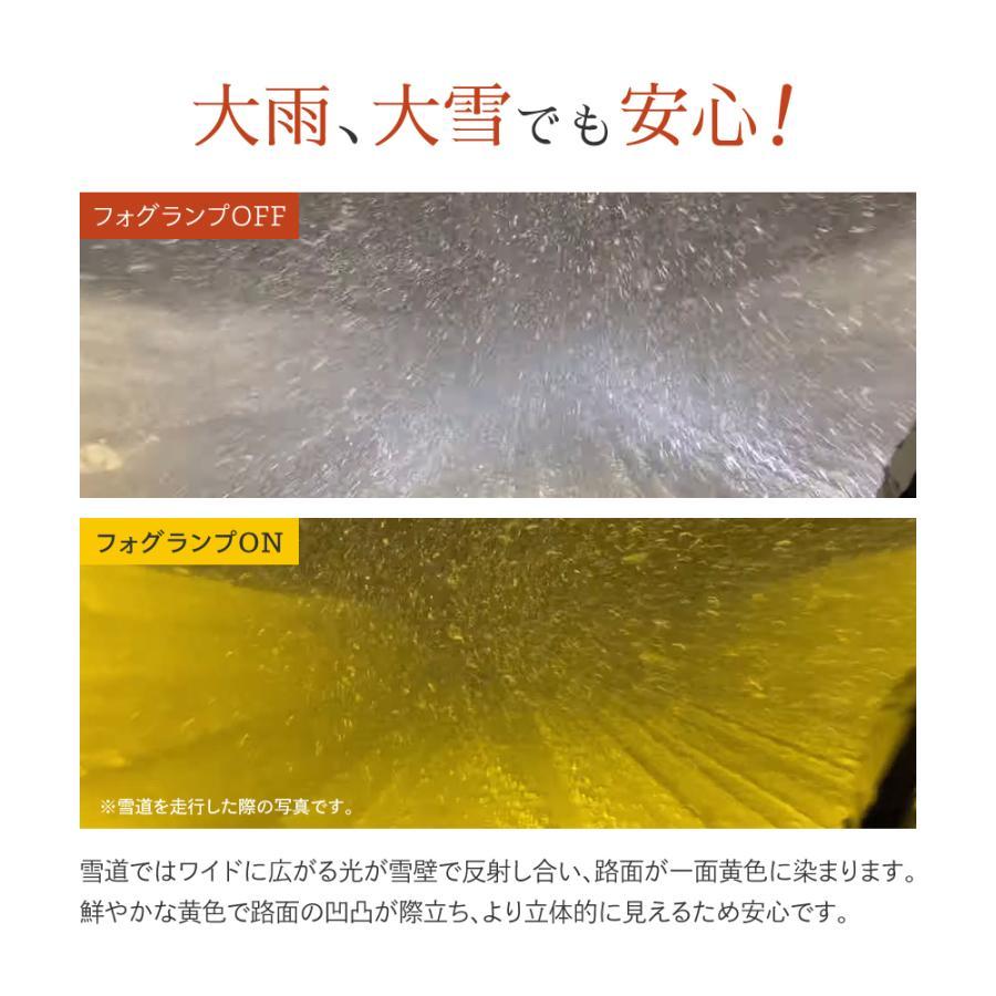 HID屋 13000lm LED フォグランプ イエロー 実測値 13000lm H8 H11 H16 HB4 爆光 3000K 黄色 イエローフォグ車検対応|tradingtrade|09