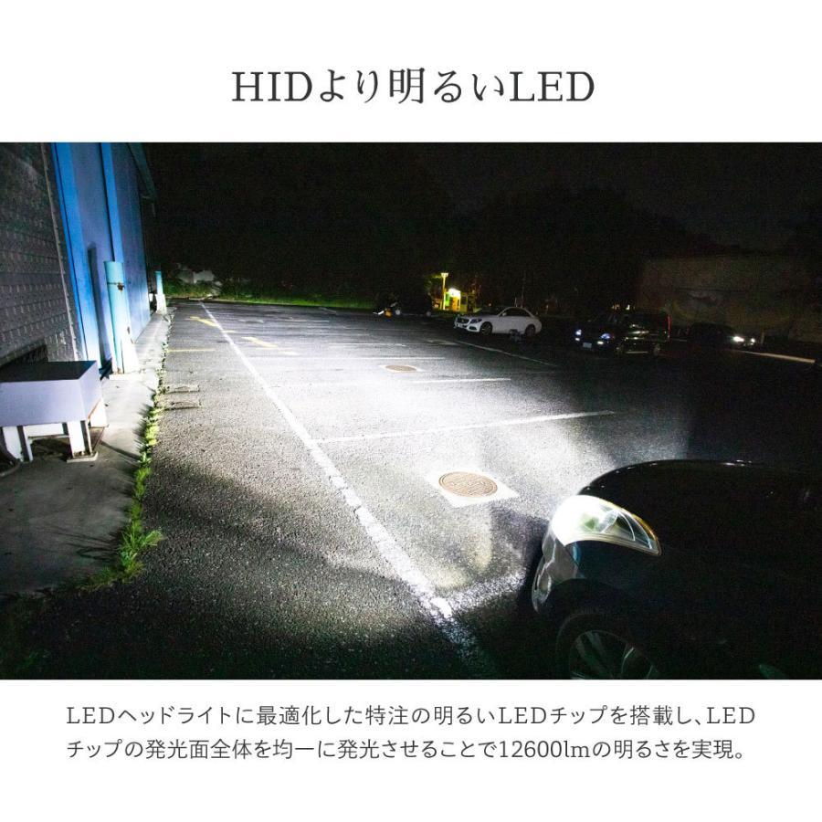 ランキング1位 爆光 H4 HiLo H8/H11 、H7 LEDヘッドライト ドライバーユニット内蔵 12600LM ホワイト 6500k 2本1セット 車検対応 一年保証 送料無料 HID屋 tradingtrade 06