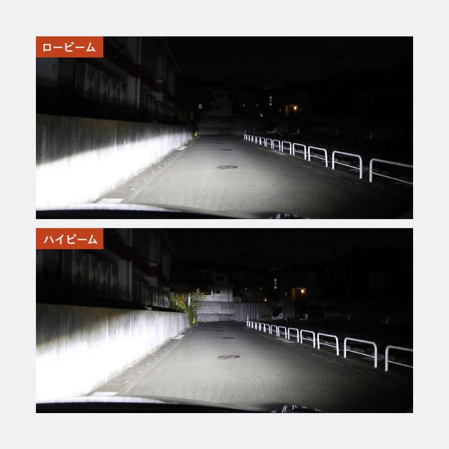 55W HIDよりも明るい LEDヘッドライト Mシリーズ H1 H3 H3C h4 H7 H8 H11 H16 H10 HB3 HB4 HIR2 PSX24W PSX26W 爆光17880lm 6500k 車検対応 フォグランプ tradingtrade 08