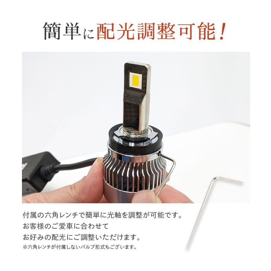 LED ヘッドライト ホワイト 6500K 14880LM   LED フォグランプ イエロー 3000K 10000LM  H4 Hi/Lo H11/H8/H16,HB3/H10/HB4/HIR2/,H1,H7,H3/H3C Gシリーズ tradingtrade 16