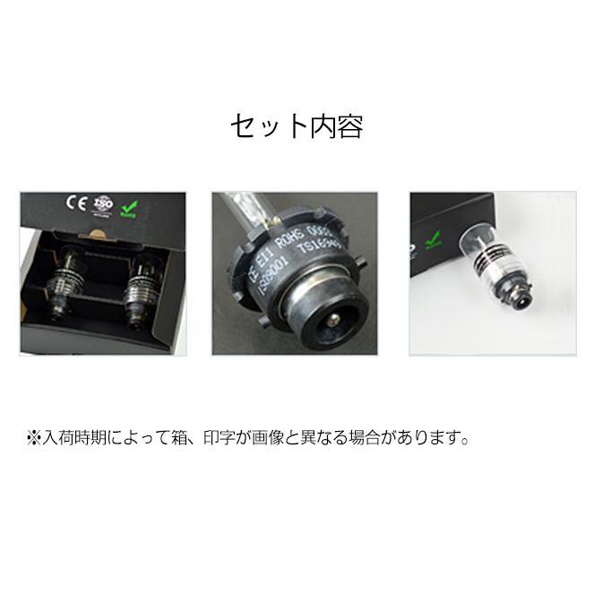 HID屋 35W D4R/D4S 純正交換 HIDバルブ 6000K / 8000K|tradingtrade|12