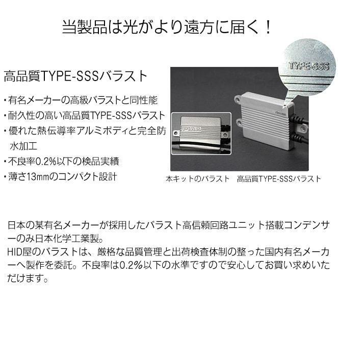 35W HIDキット ショートタイプ H4Hi/Lo リレー付 HIDバルブ 4300k 6000k 8000k ヘッドライト|tradingtrade|04