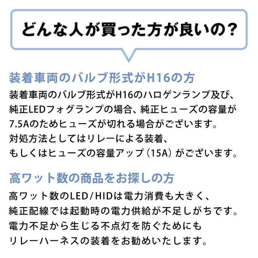 電源安定リレーハーネス シングルバルブ用 H1・H3・H3C・H7・H8・H9・H11・H16・HB3・HB4・D2C 電圧不足の解消にお勧め|tradingtrade|05