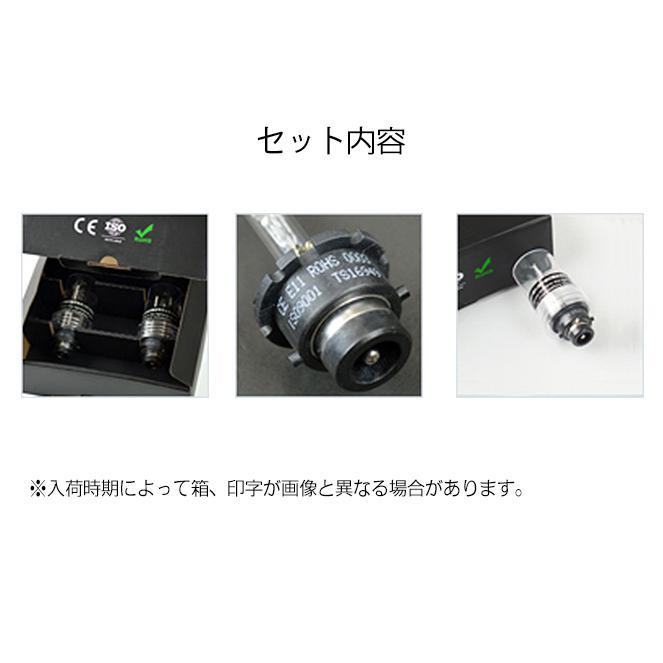 輸入車用HIDパワーアップキット 35W ワーニングキャンセラー内蔵 D2C D2R D2S 選択可(純正変換アダプター付)|tradingtrade|19