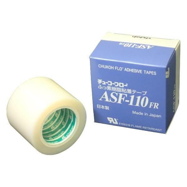チューコーフロー ふっ素樹脂樹脂粘着テープ 0.23mmX50mmX10M ASF-110FR