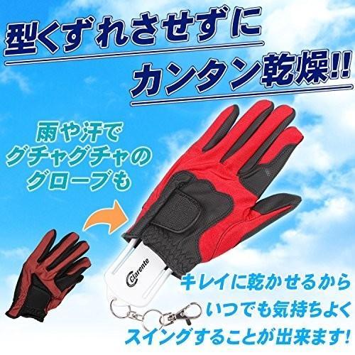 Clarente ゴルフグローブハンガー 型崩れ させずに 干せる 手袋ホルダー (ホワイト2個)|trafstore|07